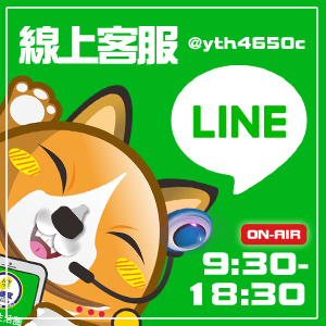 Line-on-air