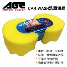 AGR HY-2806 CAR WASH 洗車海綿