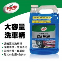 美國龜牌TurtleWax T149R 大容量洗車精2960ml