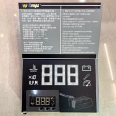 [出清]Top Gauge TG-8009 抬頭顯示器(OBDII)