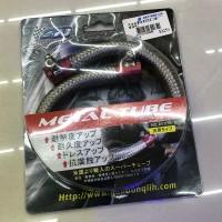 [出清]汽油金屬油管(調壓閥用)45cm