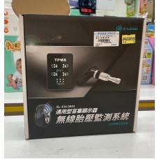 [出清]E-LEAD怡利 EL-434 通用型盲塞胎內胎壓偵測器