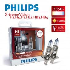 PHILIPS飛利浦 超極光X-tremeVision 增亮+100% 鹵素車燈 H1