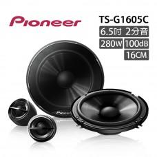 PIONEER先鋒 TS-G1605C 6.5吋 二分音 車用喇叭