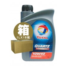 TOTAL道達爾 QUARTZ 7000 10W40合成機油 一箱18入