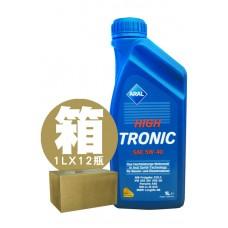 亞拉 HIGH TRONIC 5W40 合成機油 一箱12入