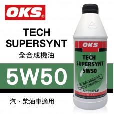 OKS奧克斯 TECH SUPERSYNT 5W50 全合成機油1L