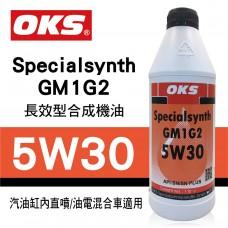 OKS奧克斯 Specialsynth GM1G2 5W30 長效型合成機油1L