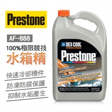 PRESTONE百適通 AF-888 100%極限競技水箱精 4L
