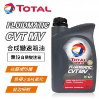TOTAL道達爾 FLUIDMATIC CVT MV 合成變速箱油(無段)1L