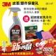 ★3M 38147 皮革塑件保養乳液 500ml 送超細纖維萬用布(不挑色)