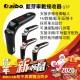 ★aibo G7P 藍芽車載接收器(黑/銀/金/玫瑰金)
