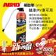 ★ABRO艾伯樂 QF35補胎劑(轎車.RV車可用)425g