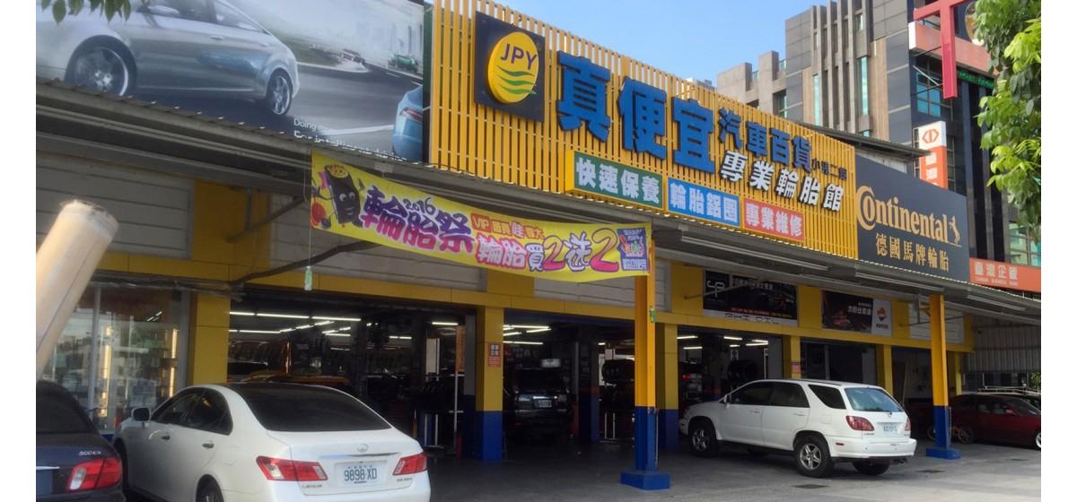 高雄小港2店
