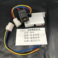 [出清]VILENCE VTEC 控制器