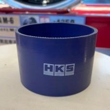 [出清]HKS藍矽膠管80x55mm