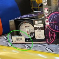 [出清]D1 Spec 賽車錶(白版)60mm油壓錶