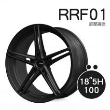 RRF-01 鋁圈 18吋8J 5孔 PCD100 平光黑