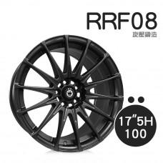 RRF-08 鋁圈 17吋8J 5孔 PCD100 平光黑