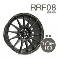 RRF-08 鋁圈 17吋8J 5孔 PCD100 平光古銅