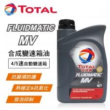 TOTAL道達爾 FLUIDMATIC MV 合成變速箱油(4/5速)1L